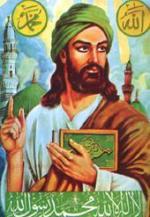 mohammad-2
